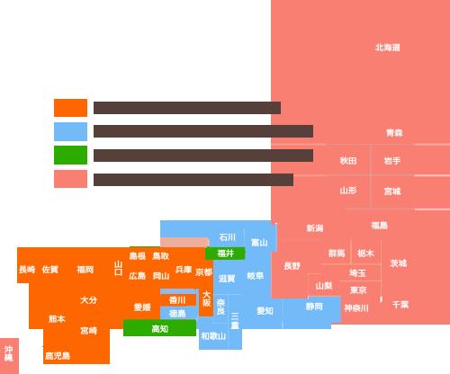 日本全国の発送から到着までの日数